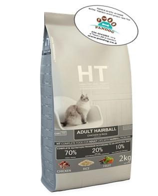 HT – מזון יבש לחתול בוגר כדורי שיער עוף ואורז 2 קג