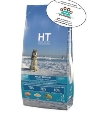 HT – מזון יבש לכלב בוגר גזע בינוני סלמון ואורז