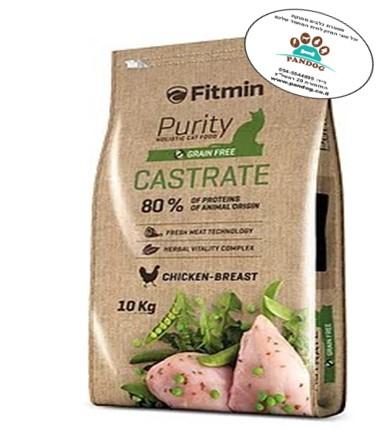 """לחתול- פיורטי  CASTRATE מזון הוליסטי מלא ללא דגנים עבור חתולי בית בוגרים לאחר סירוס,עיקור וחתולים בעלי עודף משקל( 10 ק""""ג)"""