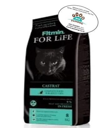 """לחתול – פור לייף קסטרייט – castrate מזון מלא לחתולים בוגרים לאחר סירוס או חתולות לאחר עיקור מתאים גם לחתולים עם נטייה להשמנה ( 8 ק""""ג )"""