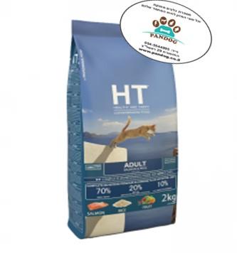 HT-  מזון יבש לחתול בוגר סלמון ואורז 2 קג