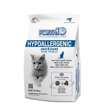 מזון רפואי לחתולים פורזה אקטיב HIPOALLERGENIC מ 454 גרם