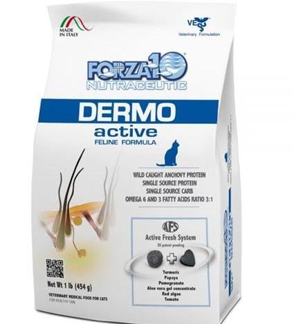מזון רפואי לחתולים פורזה אקטיב DERMO מ 454 גרם