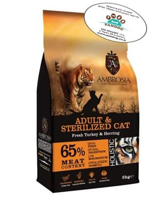 """אמברוסיה מזון חתול בוגר / מעוקר הודו והרינג 2 ק""""ג כתום אולטרה פרימיום"""
