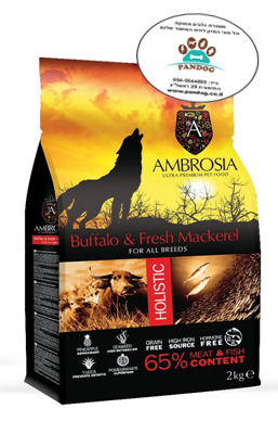"""מזון לכלב בוגר באפלו ודג מקרל 12 ק""""ג אדום אולטרה אמברוסיה"""