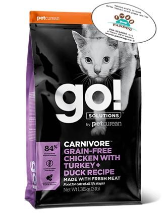 """עוף, הודו + ברווז ללא דגנים לחתולים 1.4 ק""""ג"""