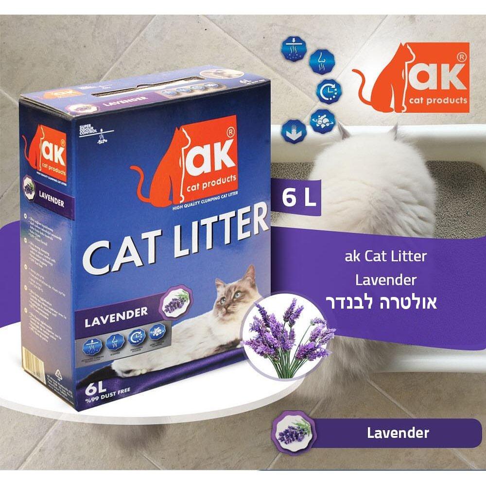 חול מצע לחתול AK מתגבש אולטרה לבנדר 6 ליטר