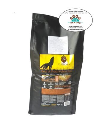 """אמברוסיה מזון לכלב בוגר מיני בקר ודג לבן 6 ק""""ג חום אולטרה פרימיום"""