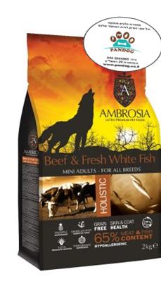 """מזון לכלב בוגר מיני בקר ודג לבן 2 ק""""ג חום אולטרה פרימיום אמברוסיה"""