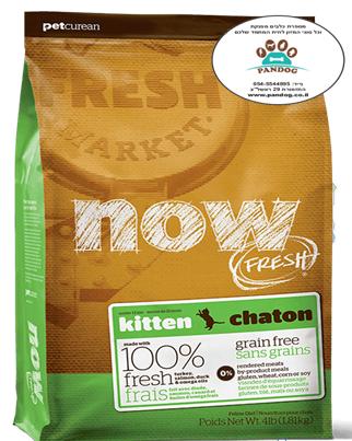 """מזון נטול דגנים לגורי חתולים 3.63 ק""""ג"""