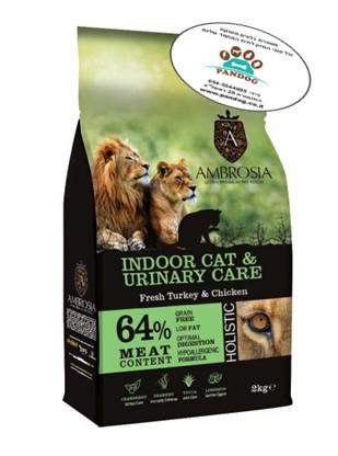 """אמברוסיה מזון חתולי בית/יורינרי הודו ועוף 2 ק""""ג ירקרק אולטרה פרימיום"""