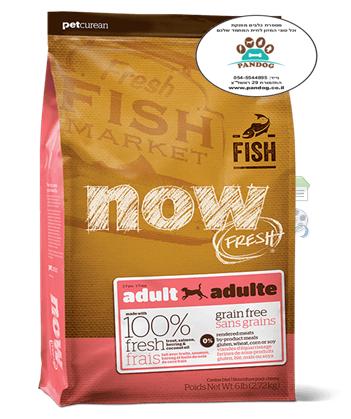 """now – דגים ללא דגנים לכלבים בוגרים 2.72 ק""""ג"""