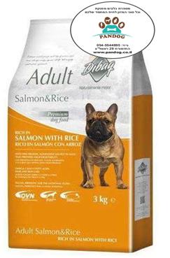 "Adult Salmon & Rice דיבג סלמון ואורז 3 ק""ג"