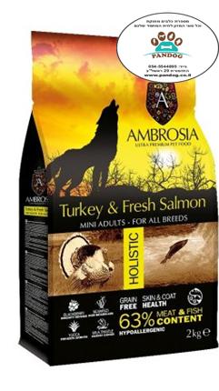 """מזון לכלב בוגר מיני הודו וסלמון 2 ק""""ג צהוב אולטרה אמברוסיה"""