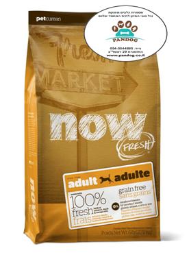 """NOW – מזון לכלבים בוגרים ללא דגנים 2.72 ק""""ג"""