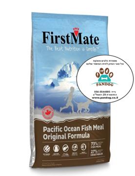 """מזון פירסט מייט ללא דגנים לכלבים דגים 2.3 ק""""ג אפור"""