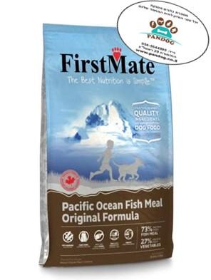 """מזון  דגים ללא דגנים לכלבים – 2.3 ק""""ג אפור"""