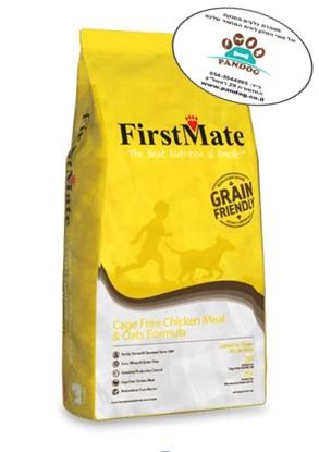 """עוף מזון לכלבים פירסט מייט   2.3 ק""""ג צהוב כהה"""