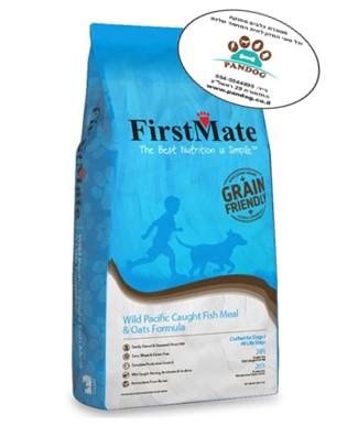 """דגים מזון לכלבים פירסט מייט – 2.3 ק""""ג כחול"""