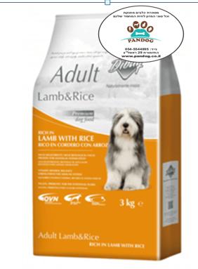 "Adult Lamb & Rice דיבג כבש ואורז 3 ק""ג"