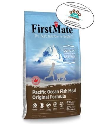 """מזון דגים ללא דגנים לכלבים – 6.6 ק""""ג אפור"""