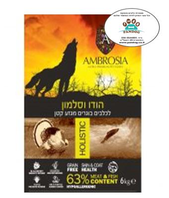 """מזון לכלב בוגר מיני הודו וסלמון 6 ק""""ג צהוב אולטרה פרימיום – אמברוסיה"""