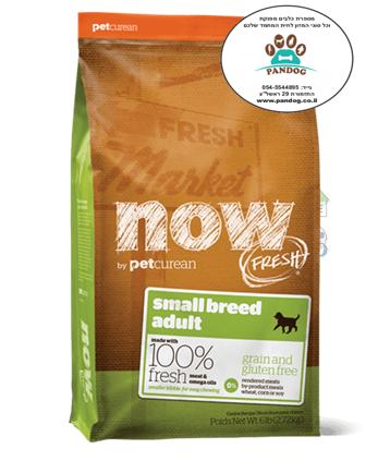 """NOW – ללא דגנים לכלבים בוגרים מגזעים קטנים 11.34 ק""""ג"""