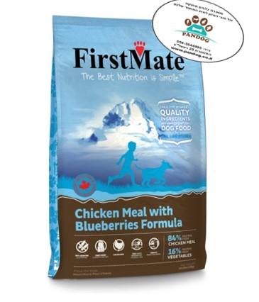 """עוף –  ללא דגנים לכלבים  2.3 ק""""ג תכלת"""