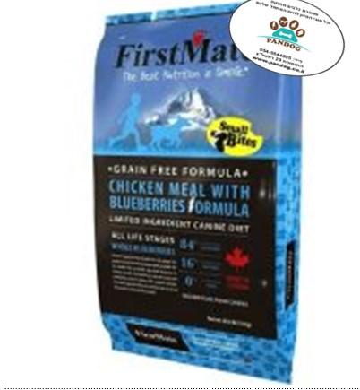 """עוף ואוכמניות ללא דגנים לכלבים מגזע קטן 6.6 ק""""ג תכלת"""