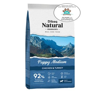 "DIBAQ NATURAL MOMENTS PUPPY MEDIUM:  עוף  טבעי לגורים בינוניים (3 ק""ג )"