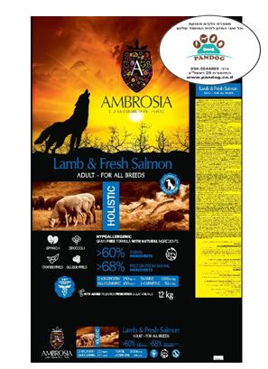 """אמברוסיה מזון לכלב בוגר כבש וסלמון  12 ק""""ג כחול אולטרה פרימיום"""