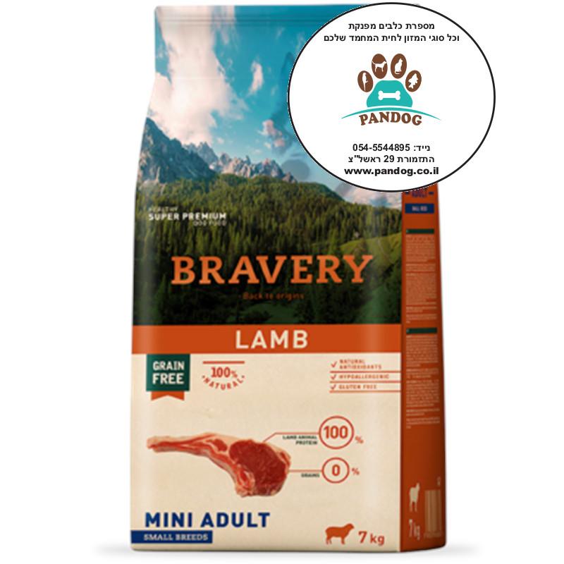 "BRAVERY LAMB – ברייברי כבש – 7 ק""ג"