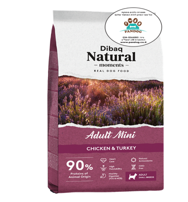 """DIBAQ NATURAL MOMENTS – מזון לכלבים בוגרים מגזע קטן ( 3ק""""ג)"""