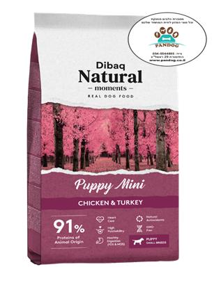 "DIBAQ Natural MOMENTS PUPPY MINI מזון מלא לגורים ואמהות בזמן הנקה מגזע קטן (3 ק""ג )"