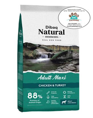 """DIBAQ NATURAL MOMENTS ADULT MAXI: מזון טבעי שלם לכלבים מבוגרים מגזע גדול ( 3ק""""ג)"""