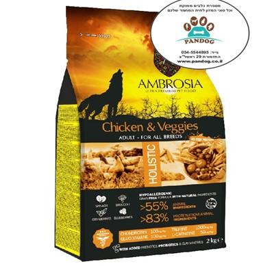 """אמברוסיה מזון לכלב בוגר עוף וירקות 2 ק""""ג כתום"""