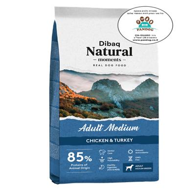 "DIBAQ Natural MOMENTS ADULT MEDIUM: מזון עוף והודו טבעי לכלבים בוגרים מגזע בינוני ( 3 ק""ג )"