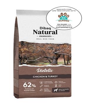 "DIBAQ NATURE MOMENTS DIETETIC :( 3 ק""ג ) מזון יבש טבעי מלא לכלבים בוגרים הסובלים מעודף משקל"