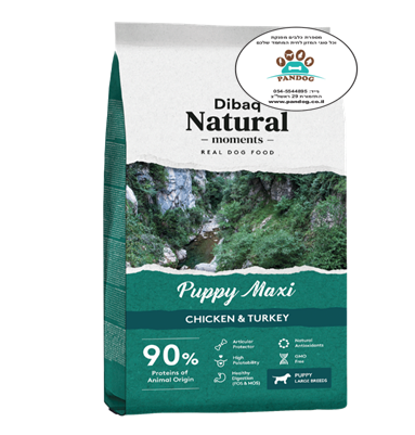 "DIBAQ NATURAL MOMENTS PUPPY MAXI: מזון יבש טבעי לגורים ואמהות מגזעים גדולים   ( 3 ק""ג )"