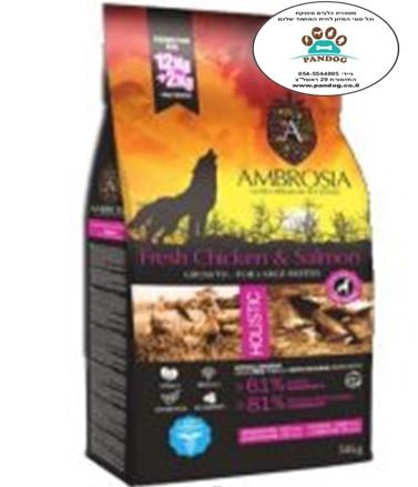 """אמברוסיה מזון לכלב, גורים גזע גדול עוף וסלמון 14 ק""""ג ורוד"""