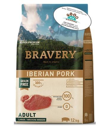 "BRAVERY IBERIAN PORK – ברייברי  בשר חזיר – 12 ק""ג"