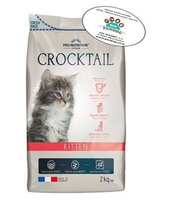 """לחתול – קרוקטל קיטן – 2 ק""""ג"""