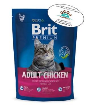 """לחתול- בריט פרמ' חתול בוגר עוף 1.5 ק""""ג"""