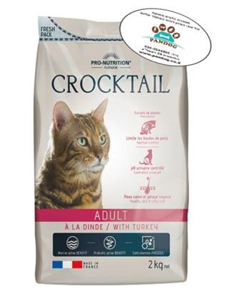 """לחתול – קרוקטל עוף והודו-  2 ק""""ג"""