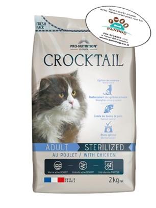 """לחתול -קרוקטל מעוקרים עוף – 2 ק""""ג"""