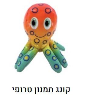 צעצוע לכלב בצורת תמנון טרופי- קונג